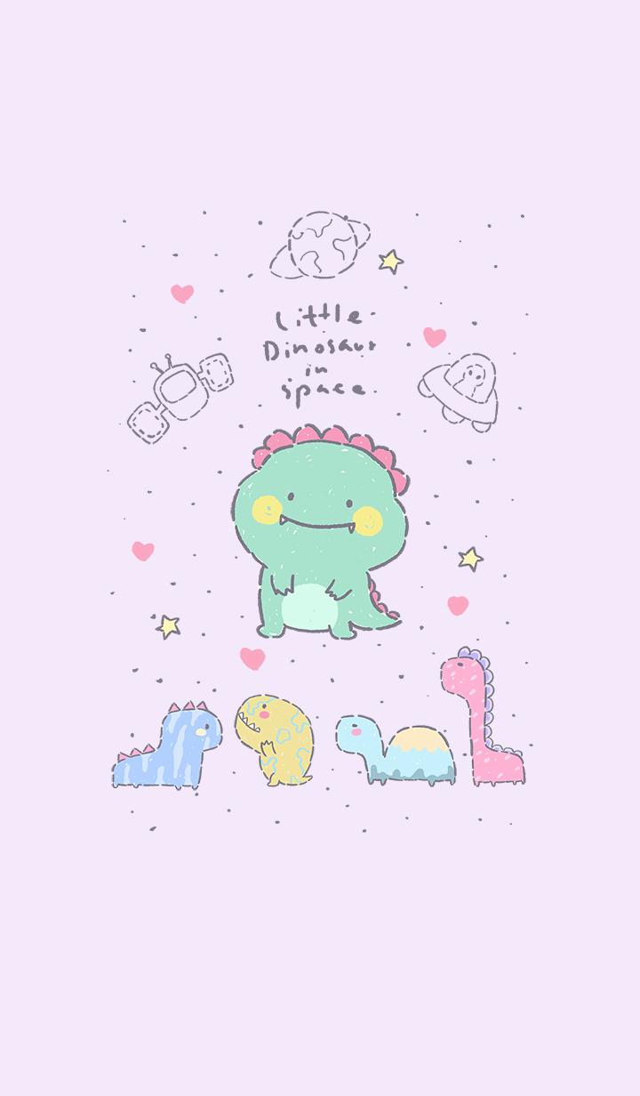 little dinosaur in cutie space