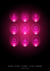 ROSE PINK LIGHT ICON THEME 2