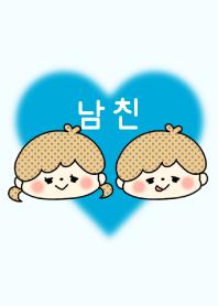 -LOVELY COUPLE THEME- BOY // No.9