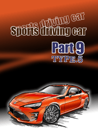 Sports driving car Part 9 TYPE.5
