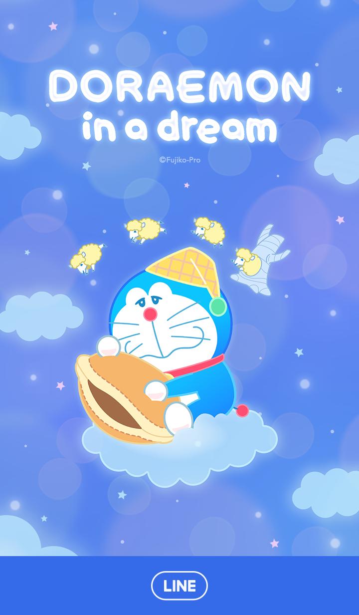 도라에몽: 꿈속