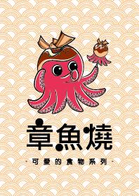 可愛的食物系列_章魚燒