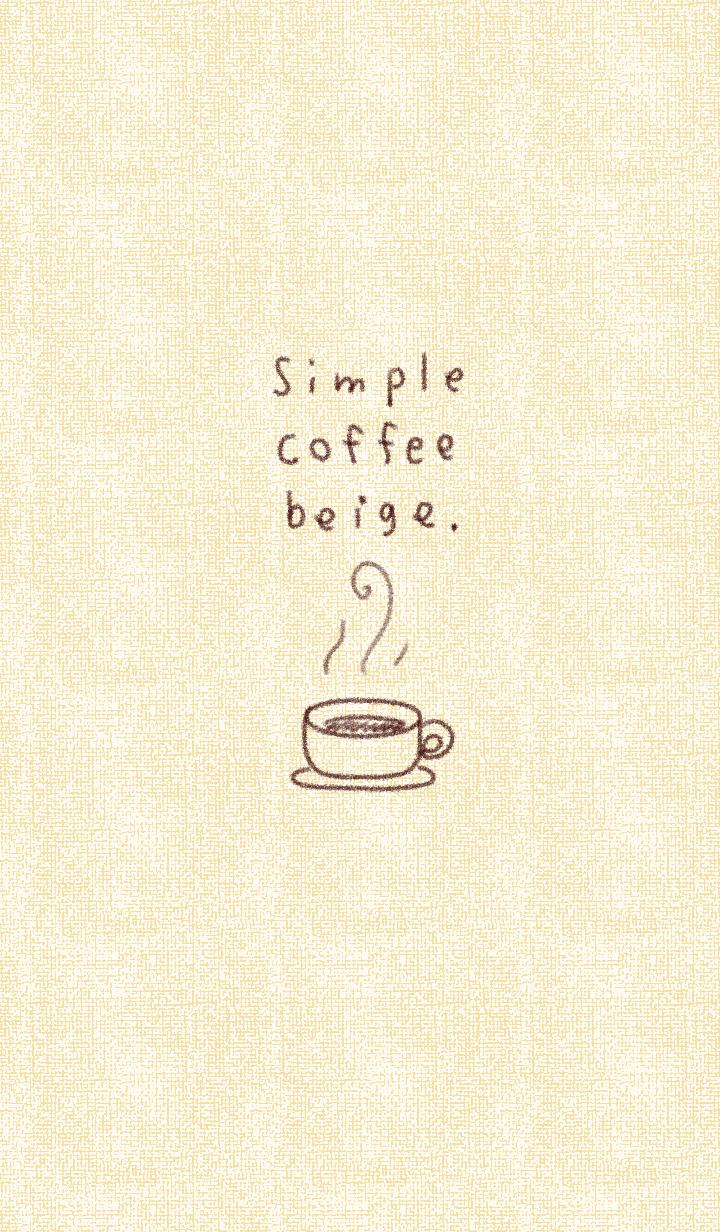 シンプル コーヒー ベージュ