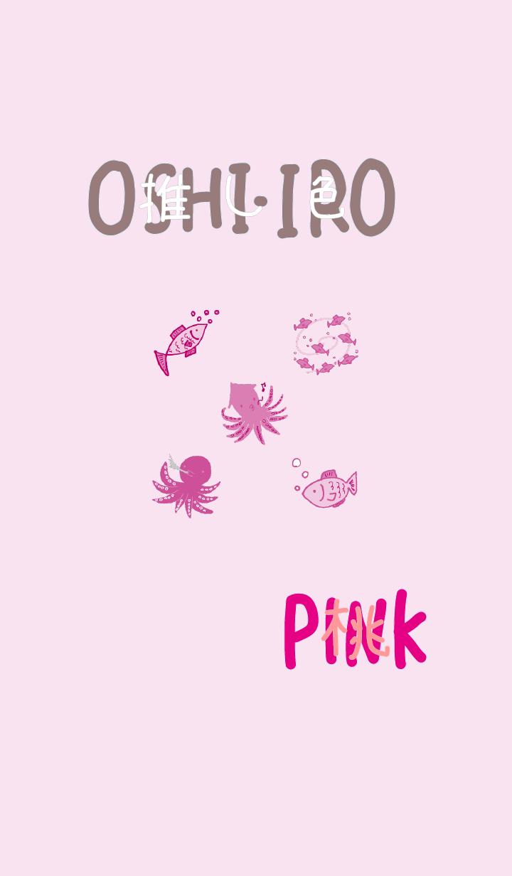 I found my OSHI-IRO , Pink-19.