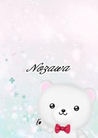 Nozawa Polar bear gentle