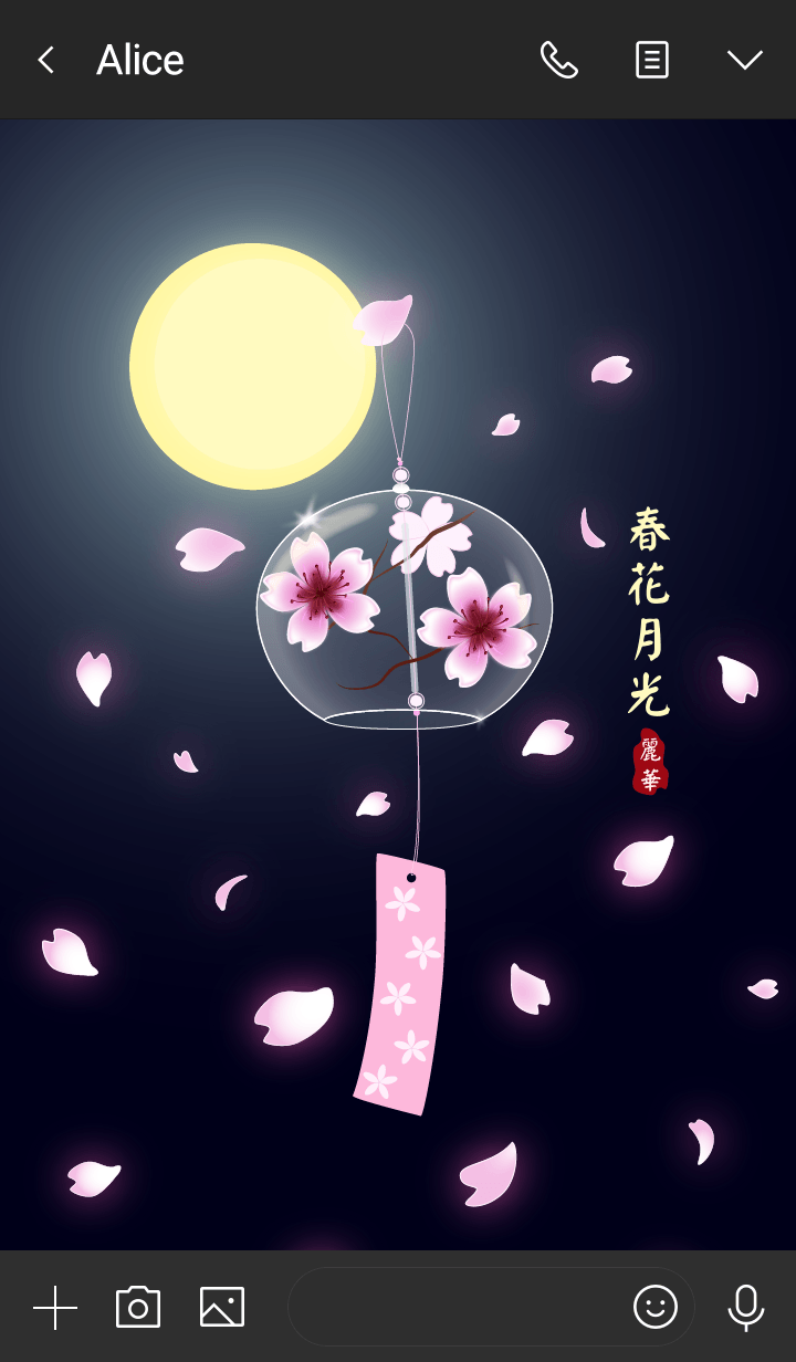 Spring Flower and Moonlight