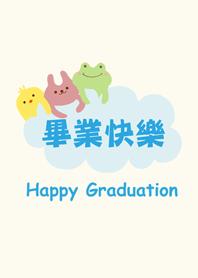 畢業快樂-展翅高飛