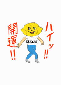 HeyKaiun KAIEDA no.7108