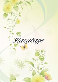 Harukaze Butterflies & flowers
