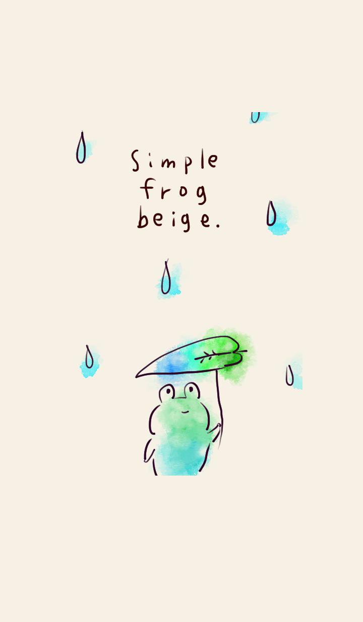 シンプル かえる ベージュ