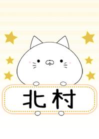 Kitamura Omosiro Namae Theme