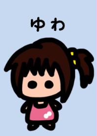 My girlfriend is Yuwa's by buubuu
