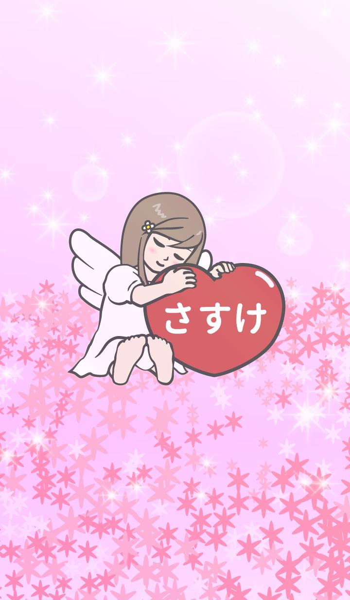 Angel Therme [sasuke]v2