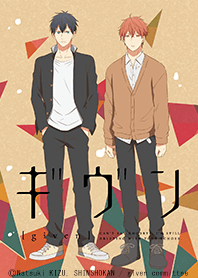 The Theme of MAFUYU & RITSUKA