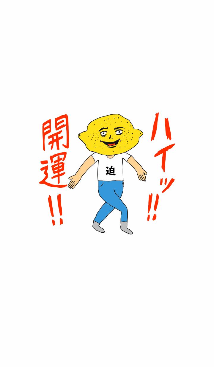 HeyKaiun HASAMA no.4173