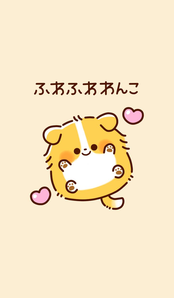 Fluffy little dog