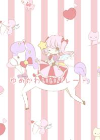 Dream cute parade