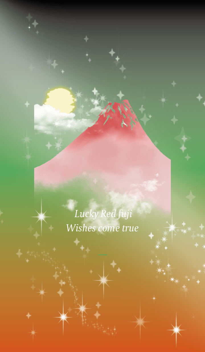 Green : Akafuji wishes come true