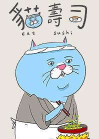貓壽司主題