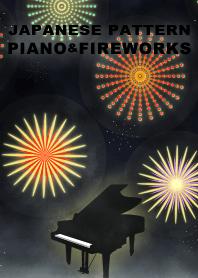 Japanese pattern piano & fireworks.