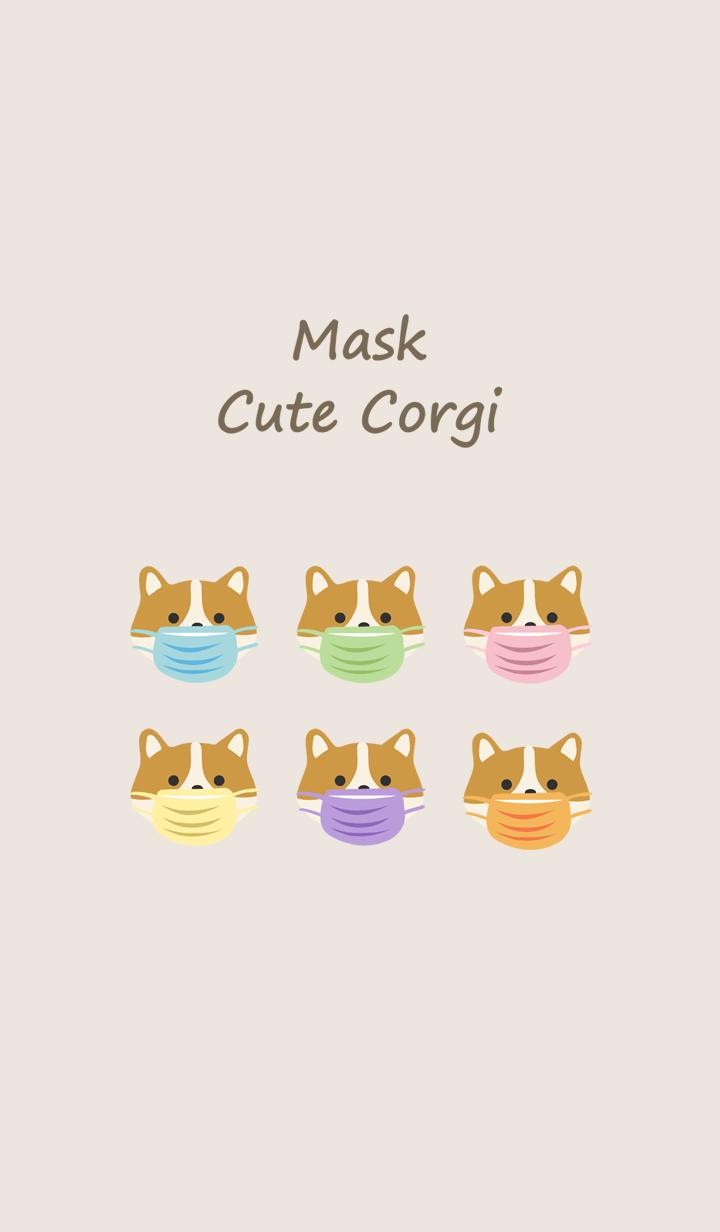 コーギー犬のマスクを着用
