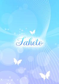 Taketo skyblue butterfly theme