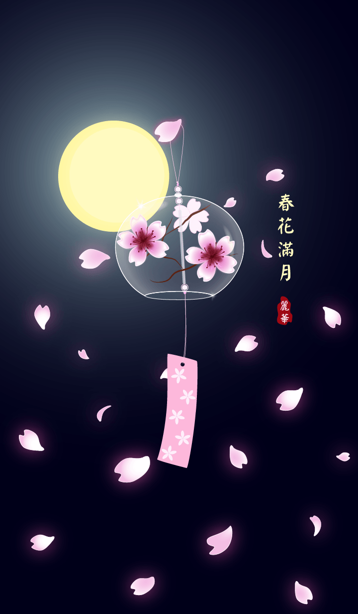 Full Moon with Spring Flower