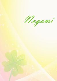 No.732 Nogami Lucky Clover Beautiful