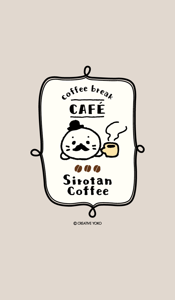 Sirotan Hot CAFE Theme