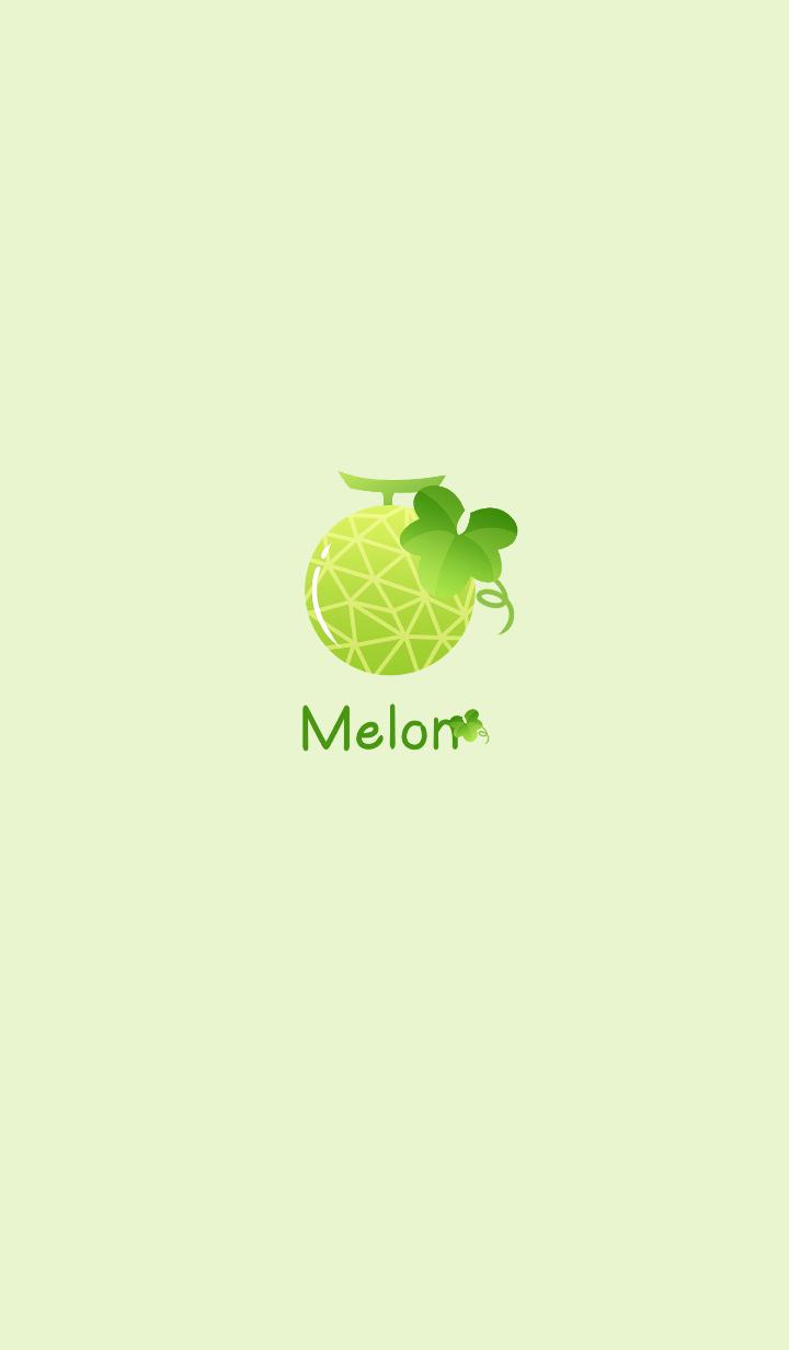 シンプル・メロン