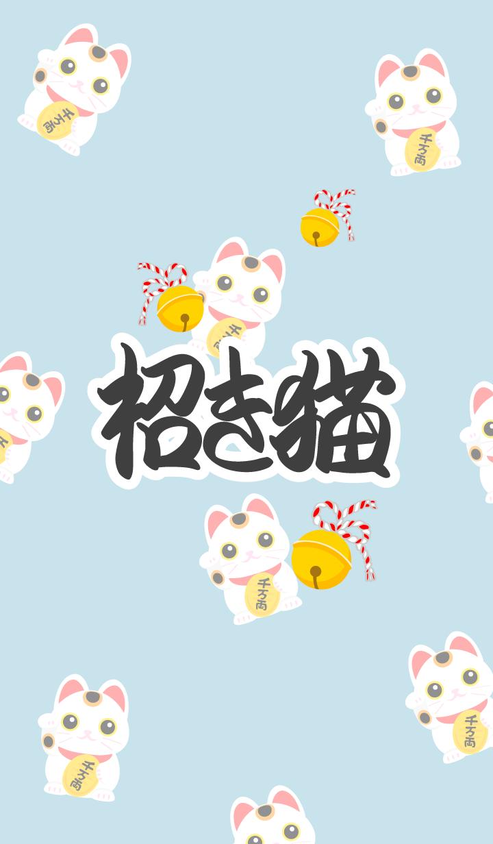 So cute MANEKINEKO Japanese lucky cat
