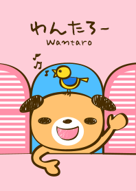 It is a cute dog's character.