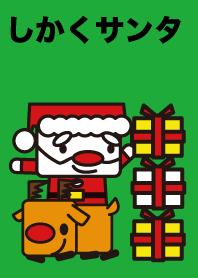 四方的聖誕老人