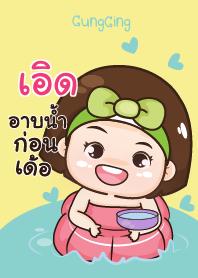 EAD aung-aing chubby_E V08