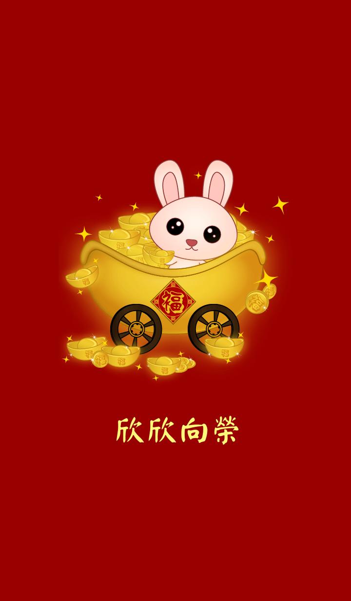 Rabbit - Prosperous.