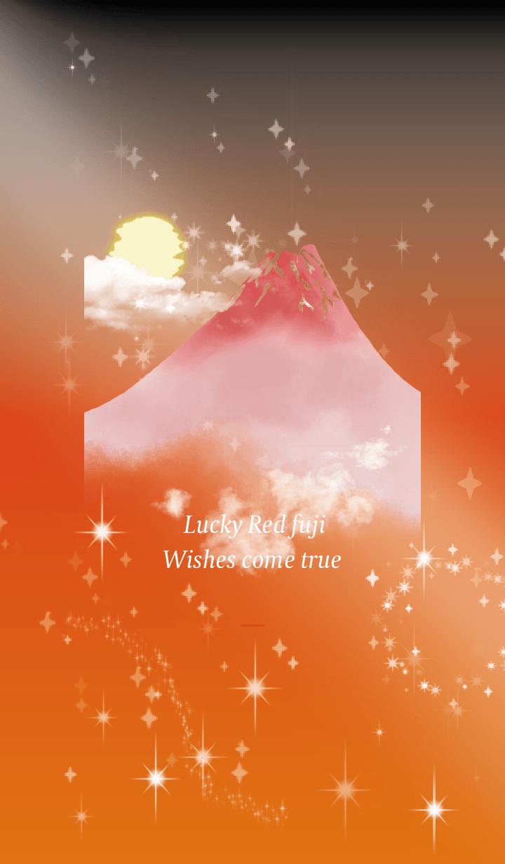 Red : Akafuji wishes come true