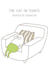 猫子的緊身衣褲