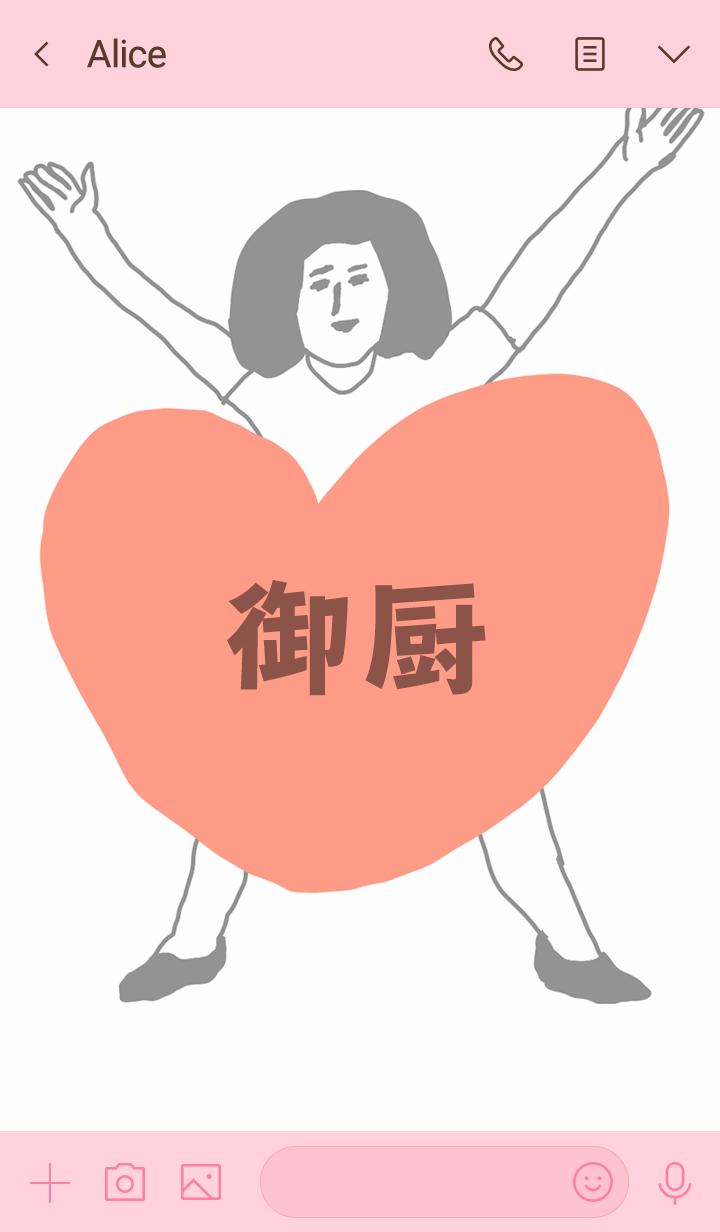 TODOKE k.o MIKURIYA DAYO no.6614