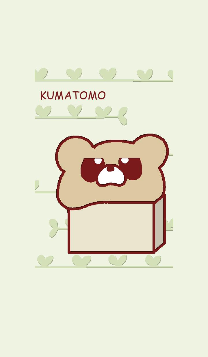 KUMATOMO GREEN