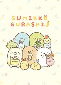 Sumikkogurashi: Ebifurai no shippo