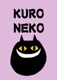 KURONEKO World