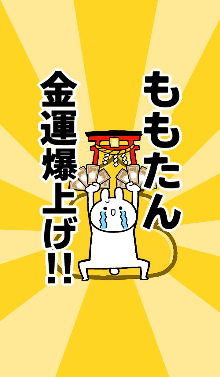 Fortune rise rabbit[Momo-tan]