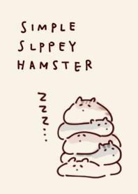 簡單的困倉鼠