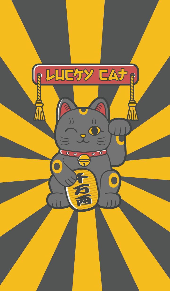 LUCKY CAT #2