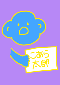 Koara Taro Dandelion 4