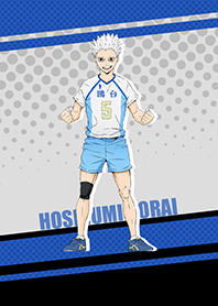 Kamomedai Hoshiumi Korai