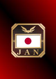 ธีมไลน์ JPN 2