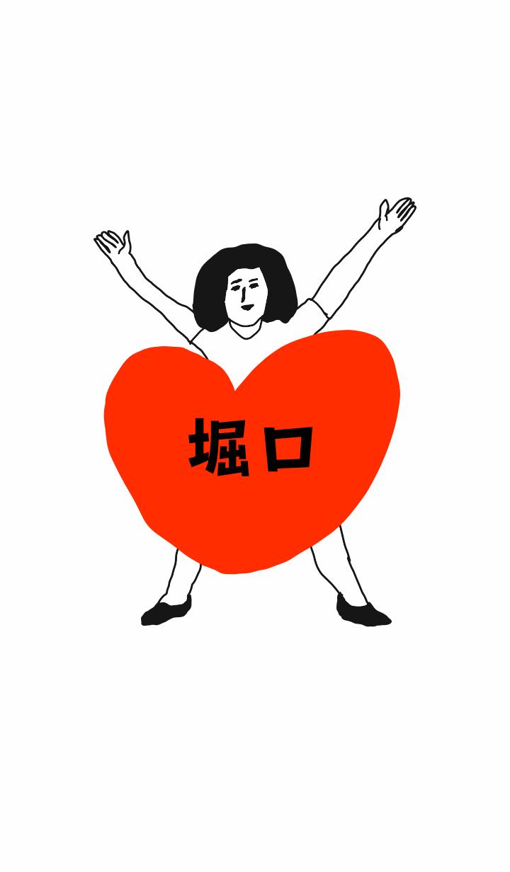 TODOKE k.o HORIGUCHI DAYO no.662