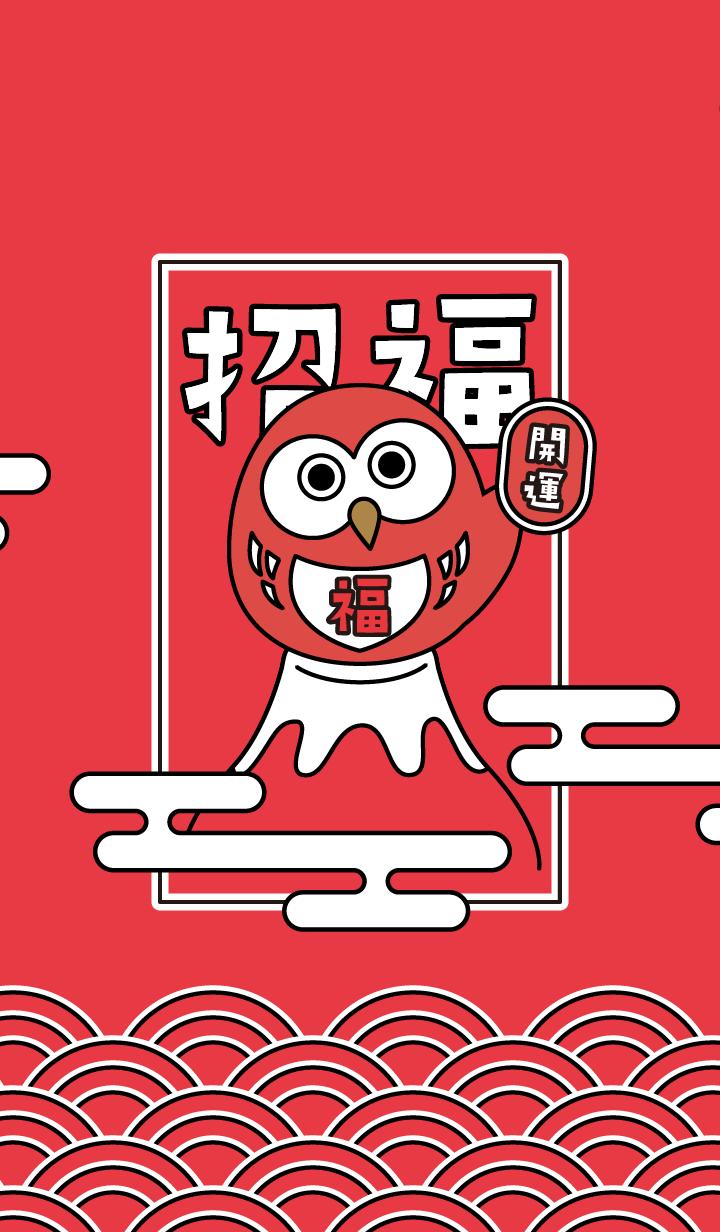 Lucky Owl. Mt.Fuji / POP / RED ver.
