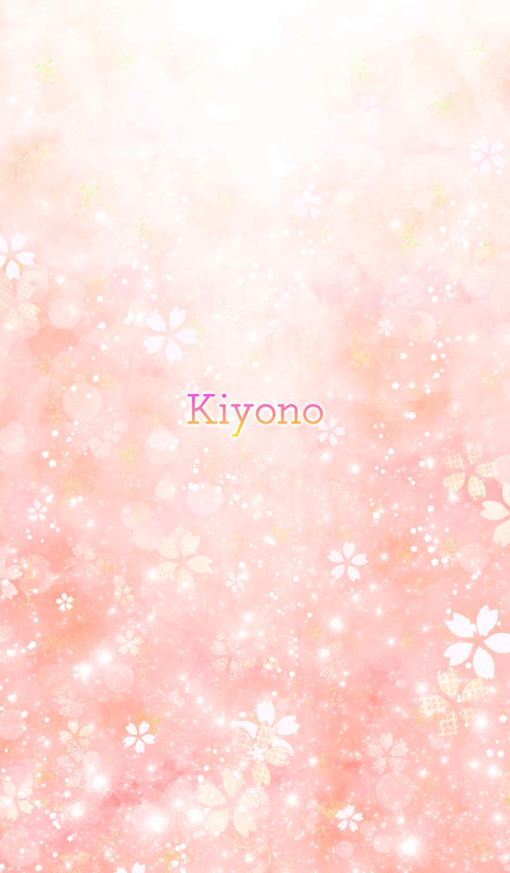 Kiyono sakurasaku kisekae